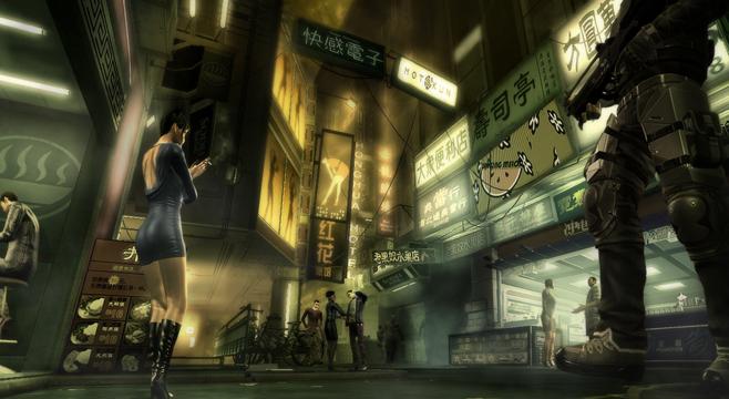 Deus Ex Human Revolution Street