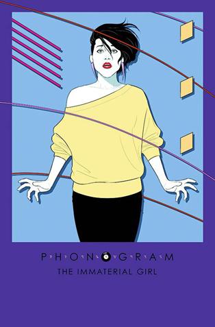 Phonogram1_cvr